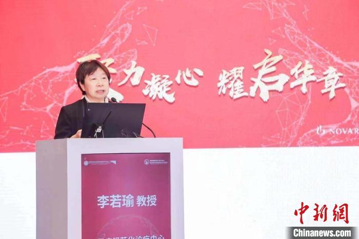 国家皮肤与免疫疾病临床医学研究中心主任李若瑜教授致辞。 国家皮肤与免疫疾病临床医学研究中心供图 摄