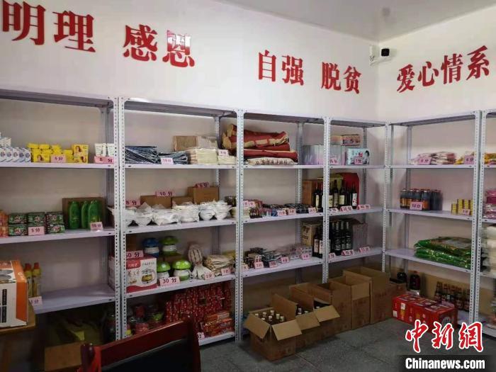 """山西晋城:扶贫队长为特色产业发展""""量体裁衣"""""""
