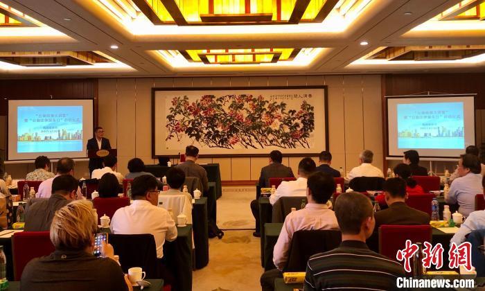 杭州成立台商(台胞)法律服务团工作站