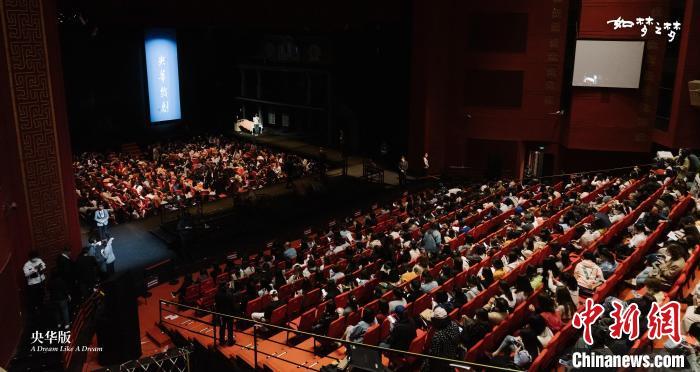 剧院现场 央华戏剧供图 摄