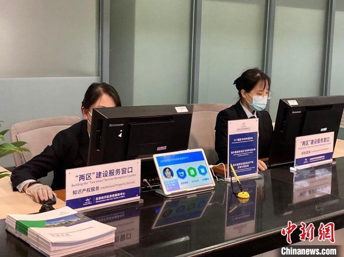 """优化_买通企业做事""""最后一公里"""" 北京经开区逐步优化营商环境插图1"""