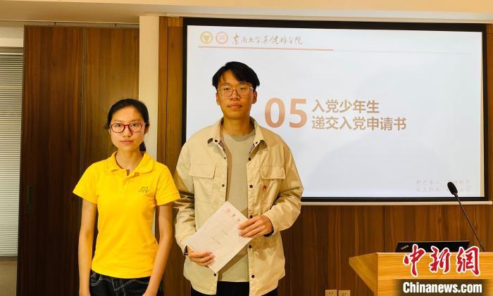 今年3月刚满18岁的东南大学经济管理学院2018级本科生齐宣畅递交入党申请书。 申冉 摄