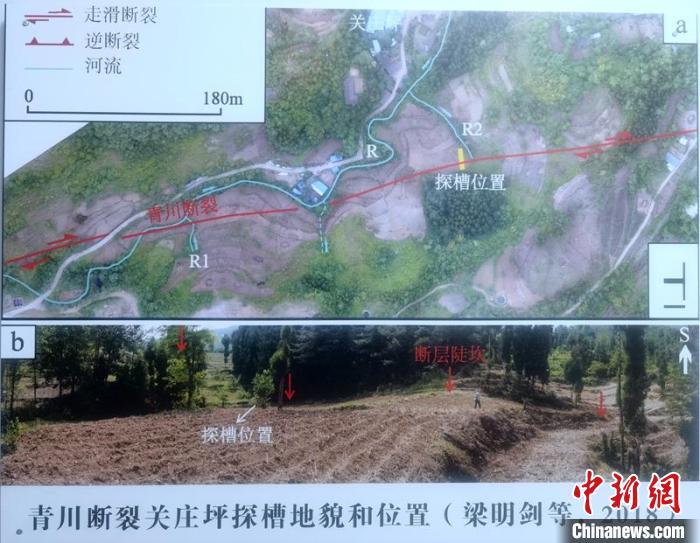 青川斷裂關莊坪探槽地貌和位置情況圖?!⒅铱?攝