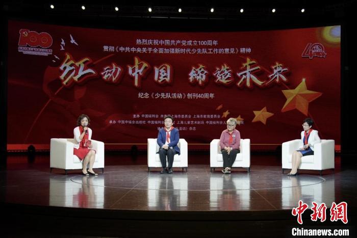 """""""红动中国""""计划上海启动:从石库门到天安门,青少年最好的课堂在路上"""