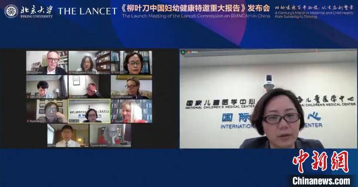 專家呼吁關注中國婦幼健康領域均衡發展差異化提供醫療服務