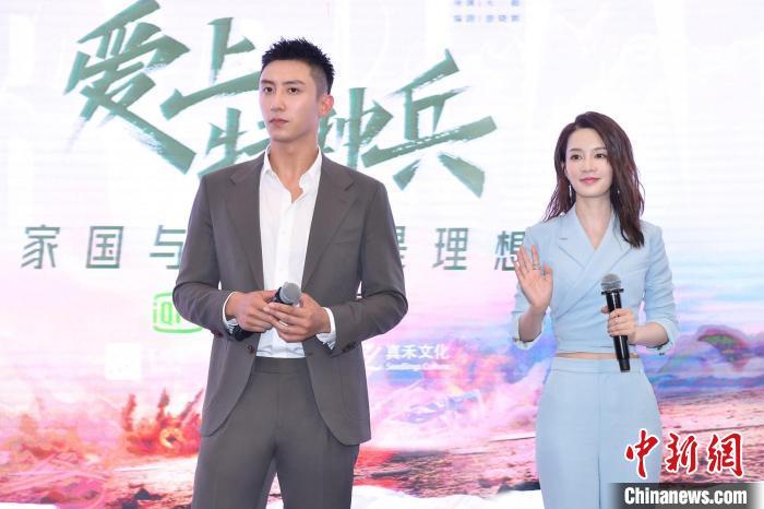 黄景瑜李沁领衔《爱上特种兵》诠释军旅柔情