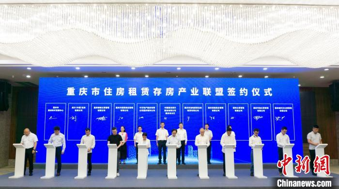 重庆发布全国首部既有非住宅建筑租赁居住化改造技术标准