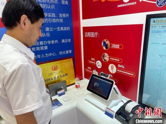 """养老机器人玩转上海老博会""""黑科技""""让智慧更适老"""