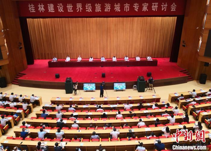 桂林建设世界级旅游城市将守住生态底线