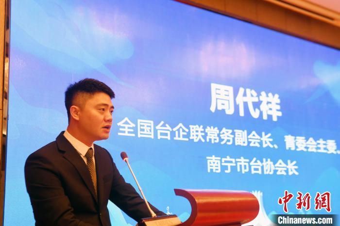 看好农村复兴商机 百名台湾青年聚南宁学直播带货-亚博APP
