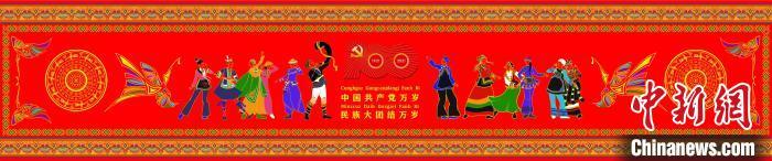 广西壮乡织娘手工编织世界最大壮锦献礼建党百年