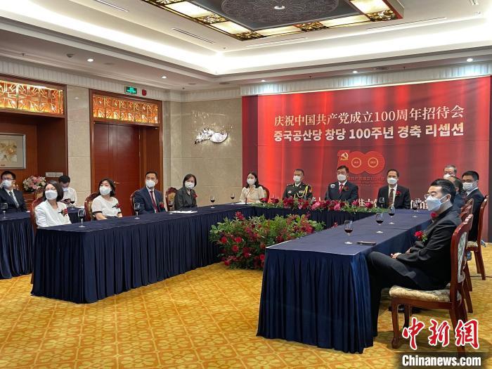 中国驻韩国大使馆举行庆祝中国共产党成立100周年招待会