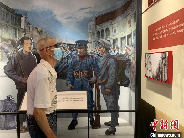 从脚夫到将军 开国少将叶长庚革命事迹陈列馆开馆