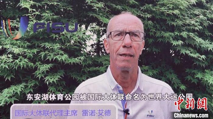 """""""世界大运公园""""落户成都 单依纯任""""青春领跑人""""活动形象大使"""