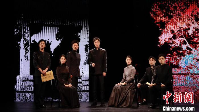 话剧《红色的起点》用当代审美诠释新时代红色题材戏剧