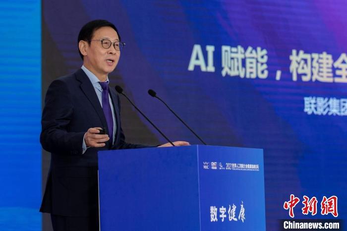 AI赋能医疗数字化转型 全智能化健康上海助孕生态浮现