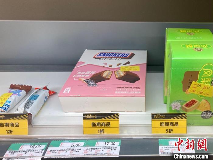 某连锁商店内,因临期而打折的零食?!⌒戽?摄