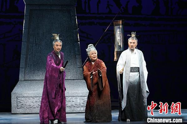 文艺界专家齐聚南京演脉锡剧《大风歌》