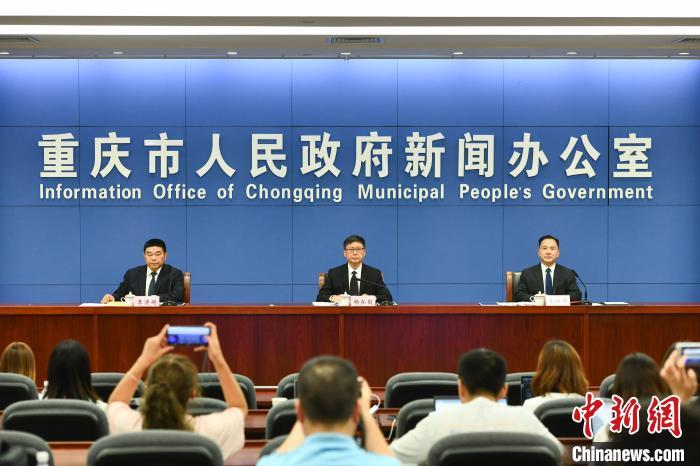 重庆年gdp排名_2020年重庆各市GDP排行榜(完整版)重庆各市GDP排名2020年排行榜