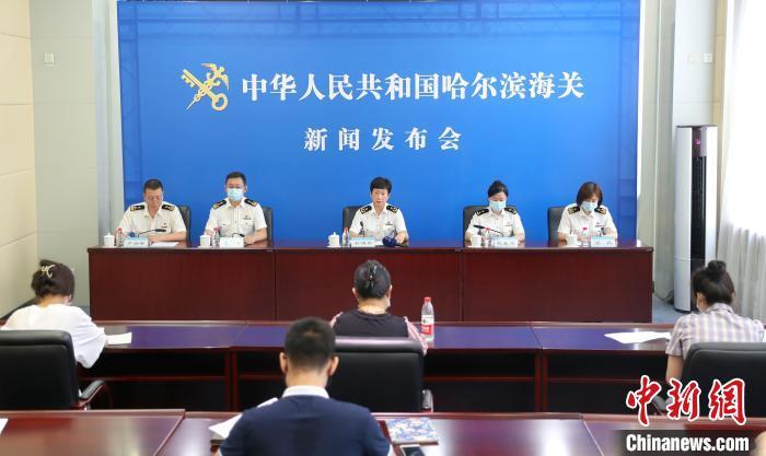 蓝冠招商主管黑龙江前6月对俄进出口总值599.5亿元人民币 居全国第一