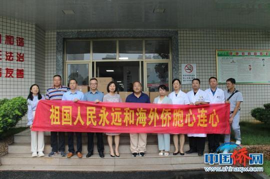湖南省衡阳市统一战线倾力支援海外侨胞抗疫