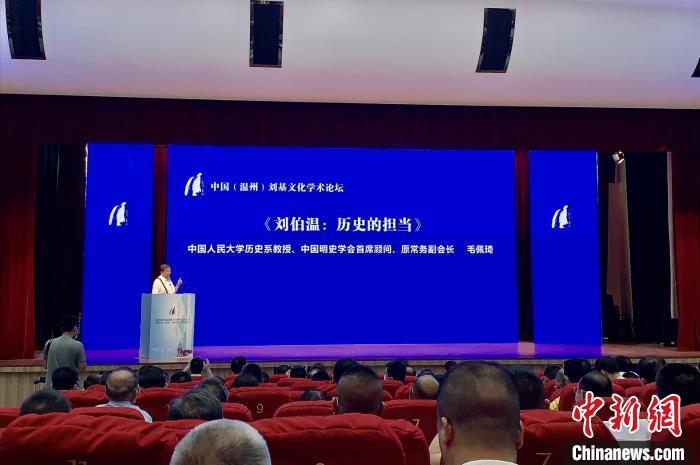 打造刘伯温文化IP 浙江探路传统文化新出路
