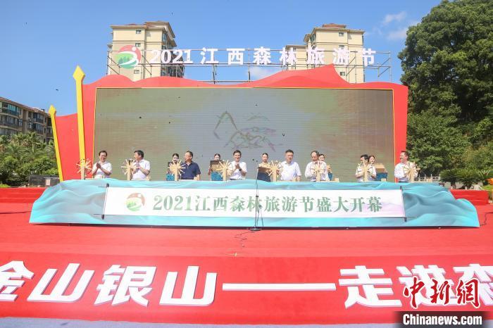 """""""林业大省""""江西举办森林旅游节 聚焦林草产业新发展路径"""