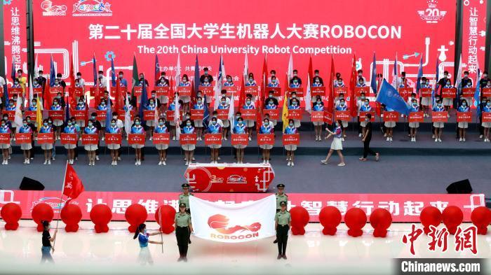 第20届全国大学生机器人大赛ROBOCON于7月28日在孟子故里山东邹城国际会展中心开幕。 梁犇 摄