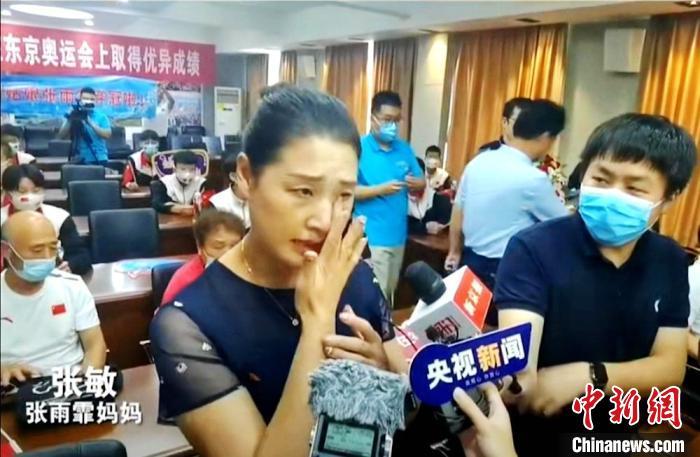 徐州姑娘张雨霏一天斩获两枚奥运金牌