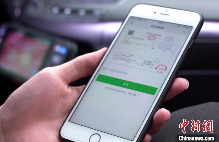 深圳区块链电子发票上线三年累计开票超5800万张