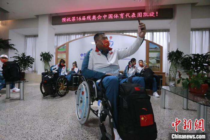8月19日,2020东京残奥会中国体育代表团首批成员启程前往东京。 中国残联供图
