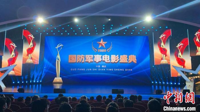 2021横店影视节将启幕:网络电影单项首次纳入评选