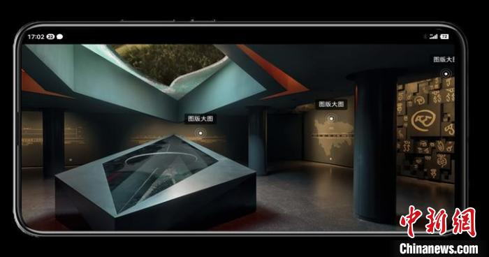 三星堆博物馆虚拟展览。 三星堆博物馆供图