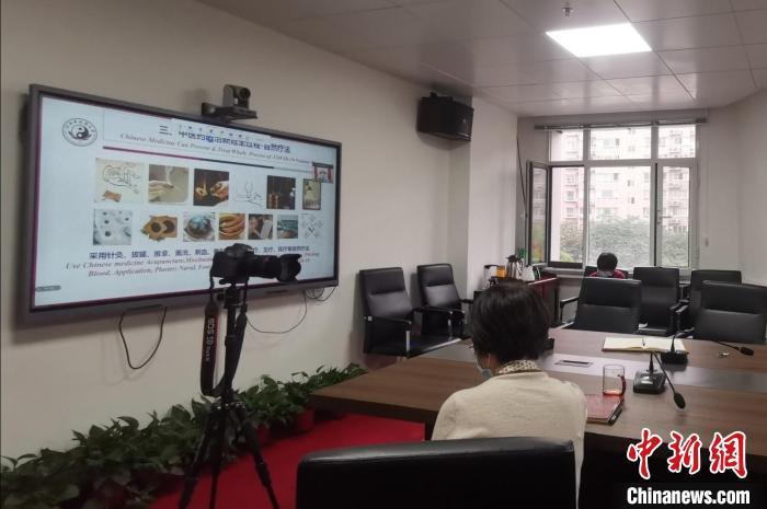 河南中医名家向30余个海外侨社团直播中医药防疫