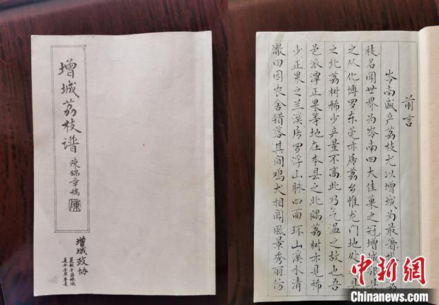 """广州增城荔枝酒制作技艺:创新擦亮""""非遗""""招牌"""