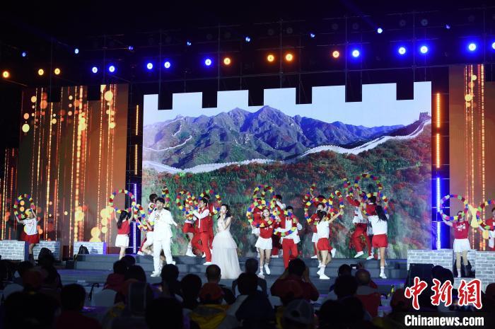 9月4日,2021北京长城文化节在八达岭长城开幕。图为活动现场。 中新社记者 侯宇 摄