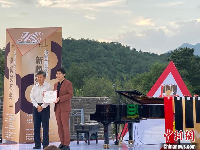 北京将举办百余场公益音乐演出辐射人群预计超百万