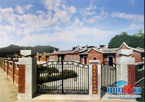 李光前故居纪念馆。 林颖 摄