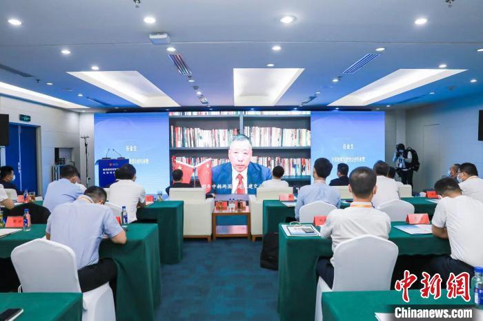 中国驻韩国使馆经商处公参谷金生致辞。 商务部投资促进局驻韩办供图