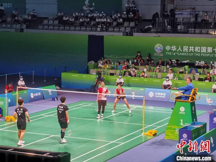 十四运会羽毛球项目女子团体决赛。 十四运会官方供图