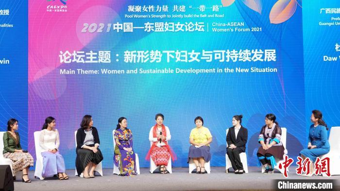 9月12日,2021中國-東盟婦女論壇的互動交流環節�!∈Y豐慧 攝