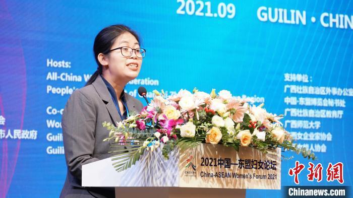 9月12日,緬甸駐華大使館副館長、公使銜參贊辛瑪推女士在2021中國-東盟婦女論壇上致辭�!∈Y豐慧 攝