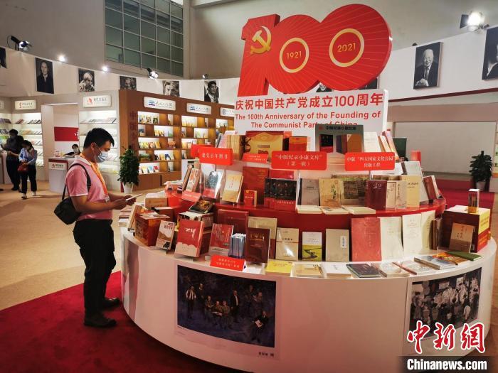 """第28届北京国际图书博览会开幕  出版""""国家队""""诠释""""发展为人民"""""""