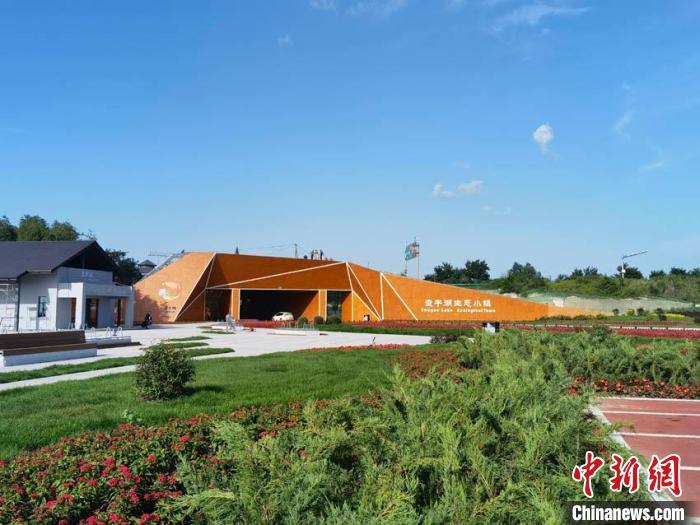 """查干湖建设生态小镇:让绿水青山""""减负"""""""