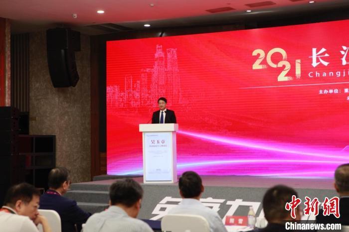 首届长江国际免疫治疗峰会在渝开幕 7名两院院士解码免疫力