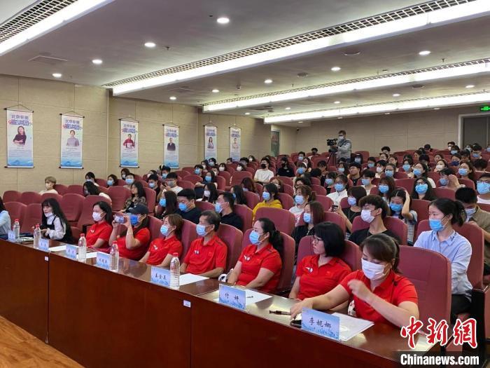 <font color='59'>北京冬奥宣讲团走进百所高校活动第二季启动 将覆盖京</font>