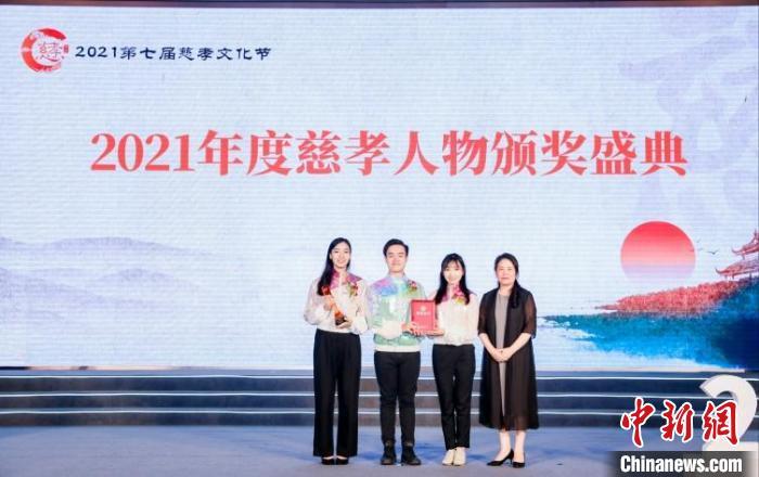 2021年度慈孝人物颁奖盛典杭州举行 演绎人性真善美