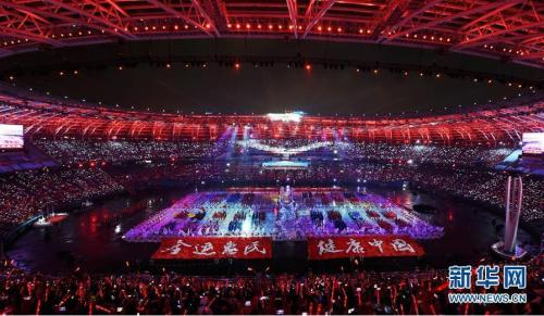 天津全运会正式开幕 文化与科技交融点燃圣火