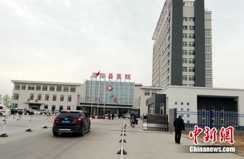 高阳县病院全景。吕子豪 摄