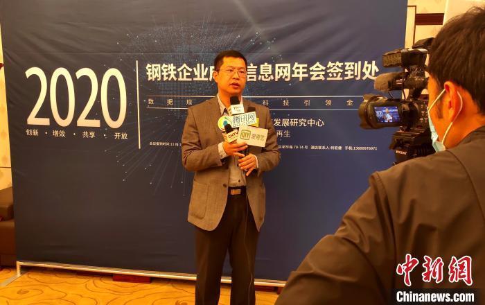 冶金工业经济发展研究中心主任冯超接受记者采访。 杨伏山 摄